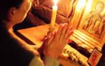Молитва защиты духа