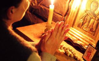 Молитва чтобы забрал дух