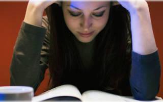 Молитва или заговор для удачной учебы