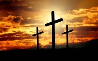 Блаженны молитва нищие духом