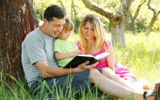 Молитва сохранить семью любовь