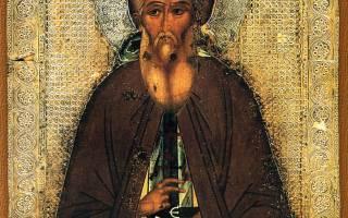 Сергий радонежский краткая молитва