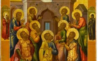 Икона и молитва девяти мучеников