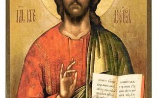 Молитва о пьянстве отца