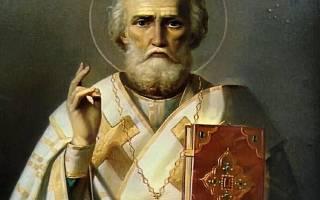 Николай чудотворец молитва изменяющая судьбу на русском языке