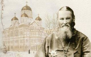 Молитва иоанна кронштадтского о врагах
