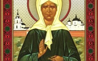 Молитва к святой матроне о ребенке