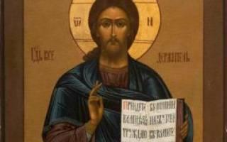 Молитва о новопреставленном папе