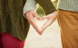Молитва об отношениях с любимым человеком советы психолога