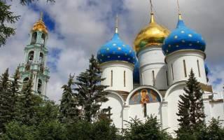 Экуменическая молитва патриарха кирилла