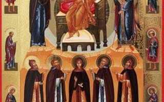 Молитва задержания от всякого зла как правильно читать