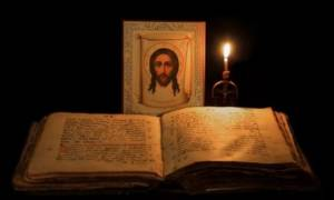 Молитва 99 имен божьих отзыв