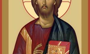 Молитва господи единородный