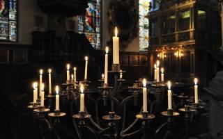 Молитва дома об усопших