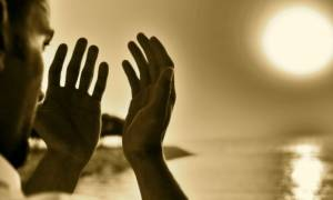 Молитва просящая помощи у аллаха