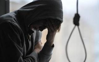Молитва о покончивших собой
