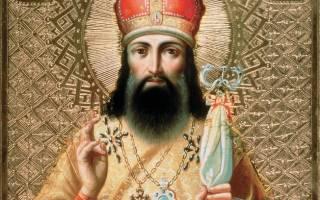 Молитва тихону задонскому православной