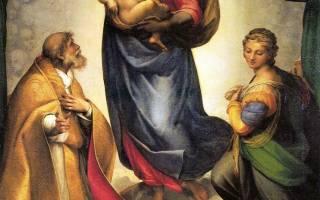 Сильная молитва за сына и защита над ней