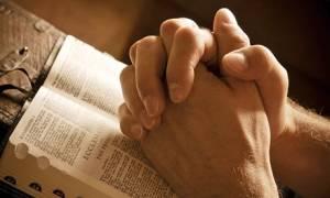 Молитва от зависти и врагов