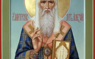 Молитва митрополиту московскому чудотворцу