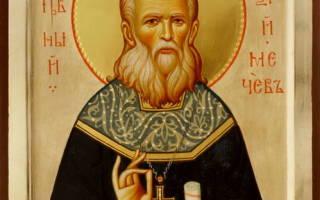 Молитва ко святому алексию