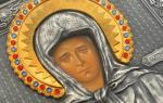 Матрона московская от пьянства молитва