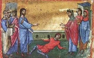 Молитва святому виту от эпилепсии христианская