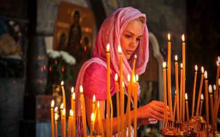 Молитва чтобы парень всегда о тебе думал