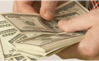 Молитва чтобы вернуть заработанные деньги