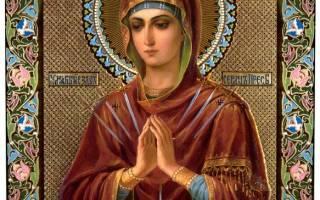 Молитва за несправедливо обиженных
