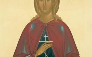 Молитва к святой мученице иулии