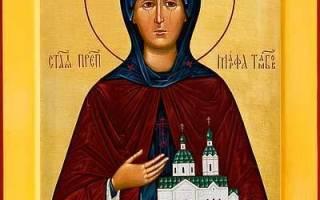 Молитва свята марфа