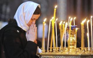 Молитва о покаянии в грехах к богу