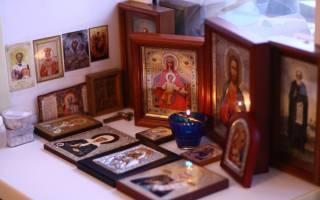 Молитва что бы зажечь лампаду