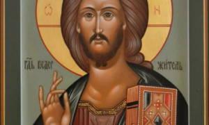 Молитва для дома от болезней