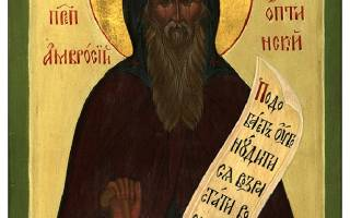 Молитва о детях оптинского старца
