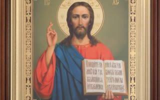 Исповедь ежедневная молитва
