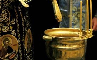 Православная молитва освящения вещи