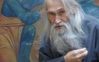 Молитва за мир от старца илия