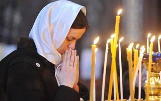 Молитва перед исповедью кордочкин