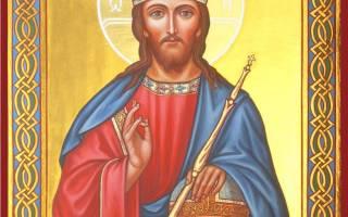 Верую во христа единого молитва