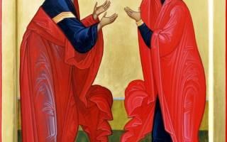 Молитва к иоакиме и анне