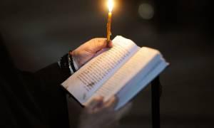 Молитва от тромбов в ногах