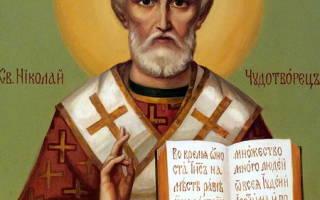 Славянская молитва от бессонницы
