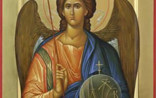 Молитвослов молитва архангелу михаилу очень сильная
