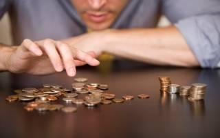 Молитва чтобы муж деньги отдавал