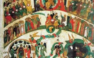 Икона страшного суда молитва