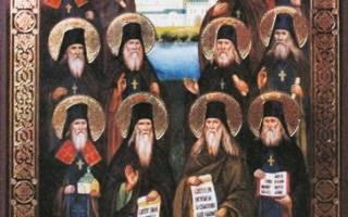 Молитва преподобному антонию оптинскому