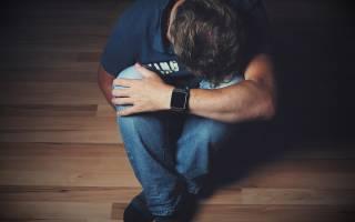 Молитва в унынии отчаянии