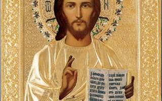 Молитва символ веры старославянское